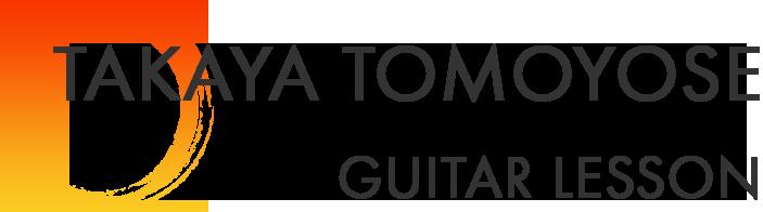 TAKAYA TOMOYOSE GUITAR LESSON